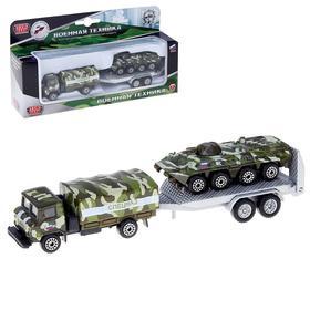 Набор металлических машин «Военная техника с прицепом», 2 шт, 7см