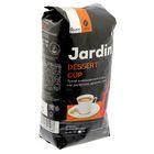 Кофе JARDIN Dessert Сuр зерно 500 гр.