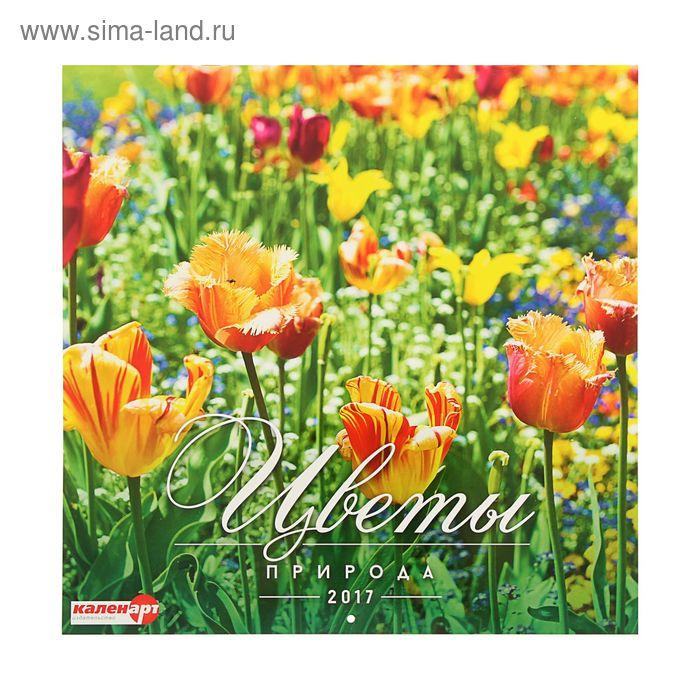 "Календарь на скрепке 30х30 см ""Цветы"