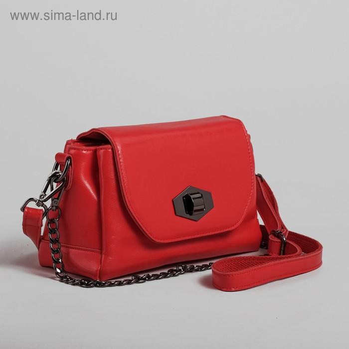 Сумка женская на клапане, 3 отдела, 1 наружный карман, длинный ремень, красная
