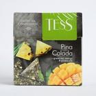 Чай Tess пирамидки Pina Colada, green tea, 20п*1,8 гр.