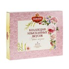 Чай «Майский», Коллекция Изысканных Вкусов 30 п. x 2 г