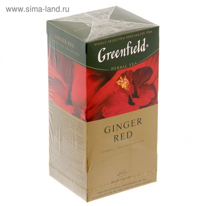 Чай Гринфилд Ginger Red green tea 25п*2 гр.