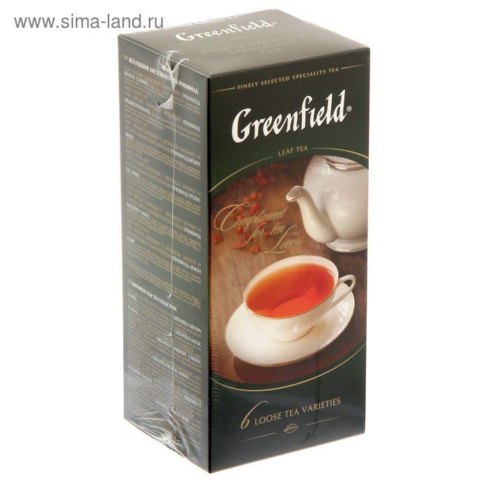 Чай Гринфилд Набор листового чая 6 видов 260 гр.