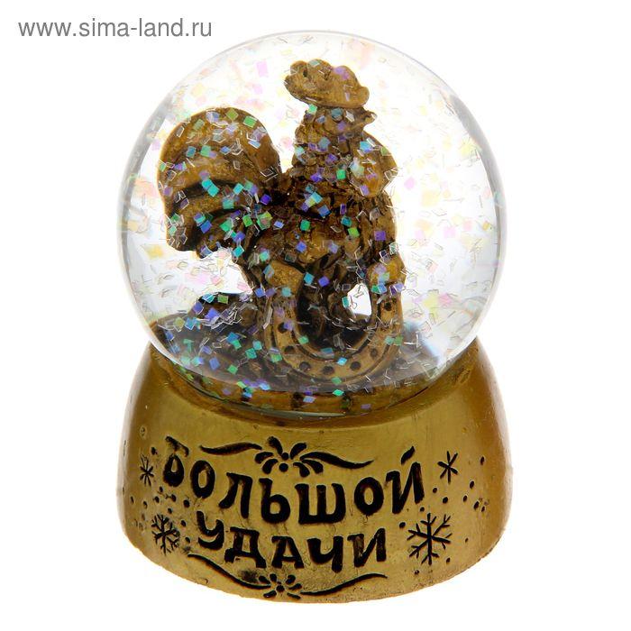 "Сувенир снежный шар ""Большой удачи"", d= 4,5 см"