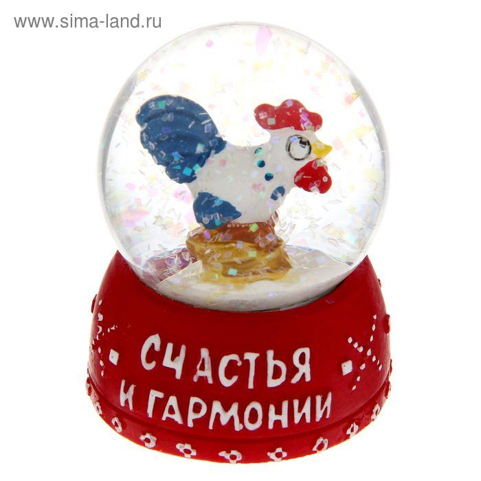 """Сувенир снежный шар """"Счастья и гармонии"""", d= 4,5 см"""