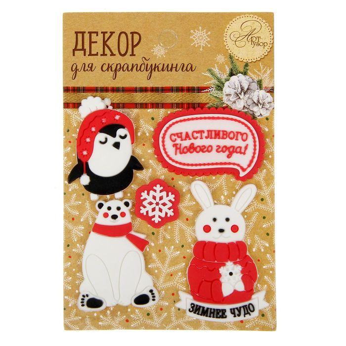 Декор для скрапбукинга в наборе «Уютный новый год», 8 × 12 см
