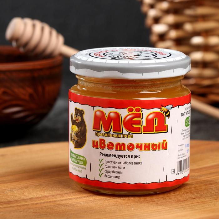 """Медовая компания """"Мёд правильных пчёл"""" цветочный, стеклянная банка, 250 гр."""