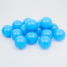Balls to the dry pool with the pattern, diameter of bowl 7.5 cm, set of 500 pieces, color blue