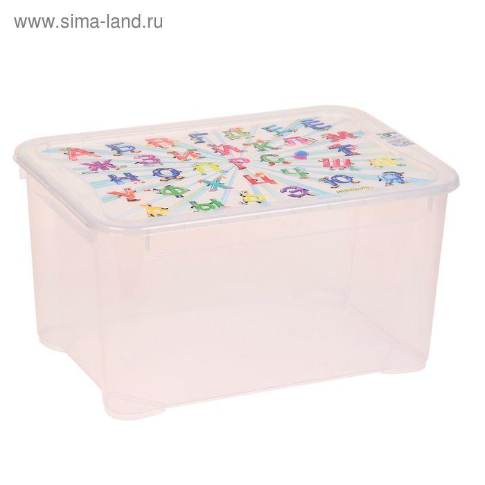 """Ящик для игрушек с аппликацией """"Цифры"""" с крышкой, 46 л, бесцветный"""