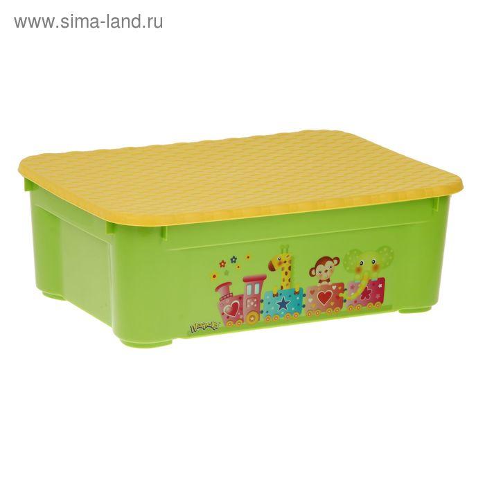 """Ящик для игрушек с аппликацией """"Паровозик"""" с крышкой, 32 л, цвет зелёный"""
