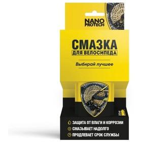 Велосмазка NanoProtech подвижных деталей, 210 мл, аэрозоль
