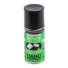 Защитное покрытие NanoProtech для мототранспорта, 210 мл, аэрозоль
