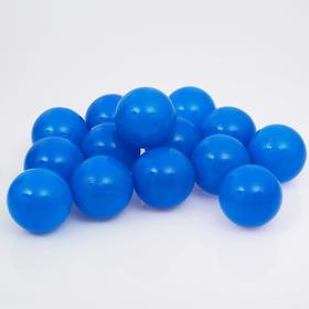 Balls to the dry pool with the pattern, diameter of bowl 7.5 cm, set of 500 pieces, color: blue
