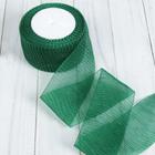 Лента капроновая гофрированная, 50мм, 10±1м, цвет зелёный