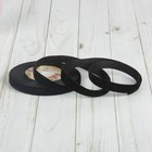 Лента бархатная, 15мм, 10±1м, цвет чёрный
