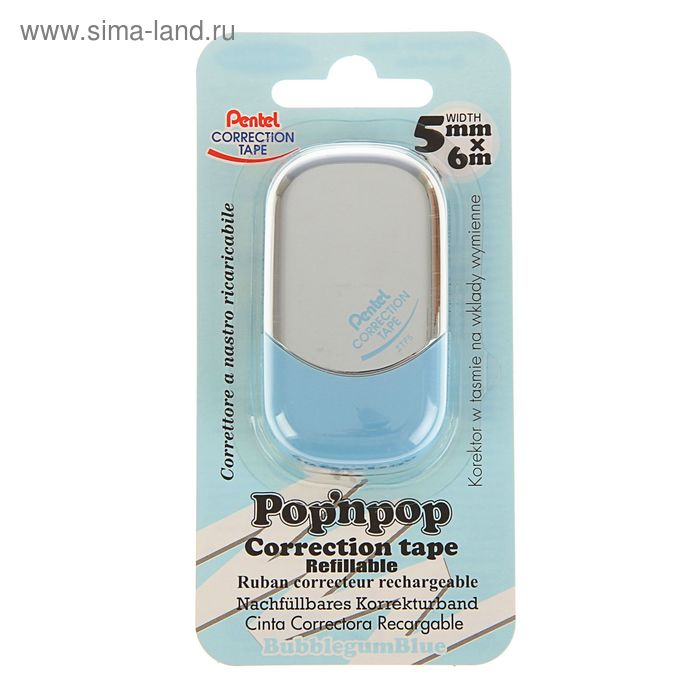 Корректирующая лента Pentel Pop'N Pop 6мм*5м, голубой корпус, место для лого, сменный картридж