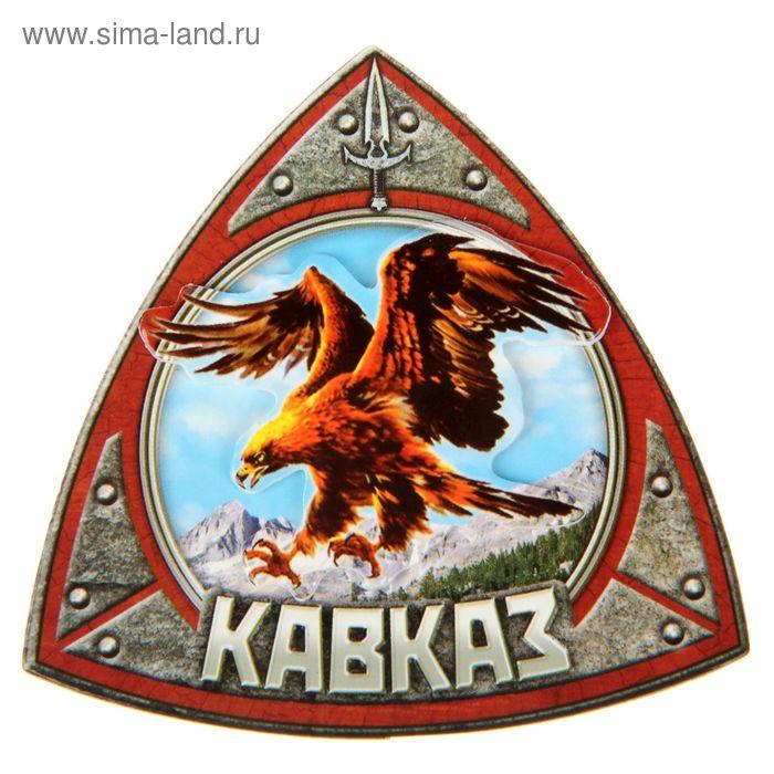 """Магнит многослойный """"Кавказ"""""""