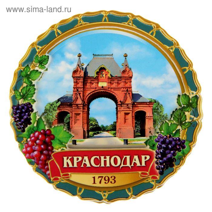 """Магнит многослойный """"Краснодар"""""""