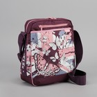 Сумка молодёжная на молнии, 1 отдел, 3 наружных кармана, цвет фиолетовый/розовый