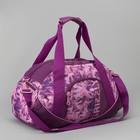 Сумка дорожная, отдел на молнии, наружный карман, длинный ремень, цвет розовый