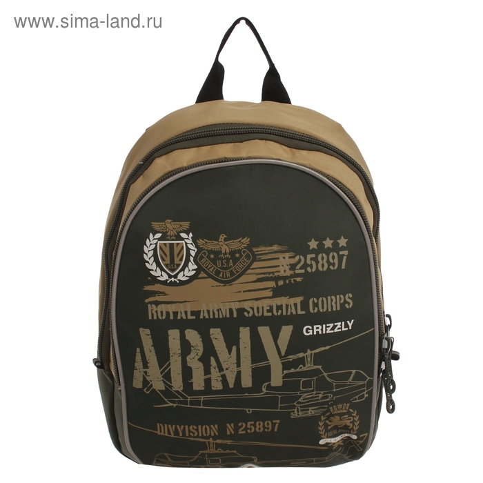 Рюкзак школьный на молнии, 2 отдела, цвет хаки