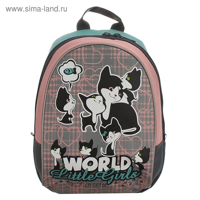 Рюкзак школьный на молнии, 1 отдел, розовый/бирюзовый