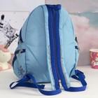 Рюкзак детский на молнии, 1 отдел, 2 наружных кармана, голубой