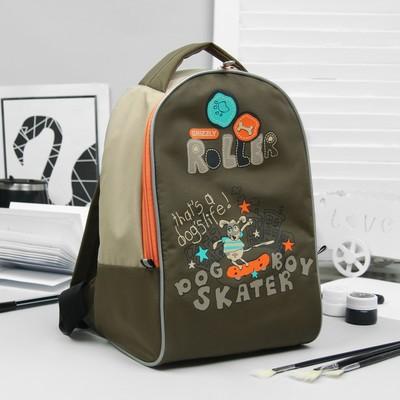 Рюкзак детский на молнии, 1 отдел, бежевый