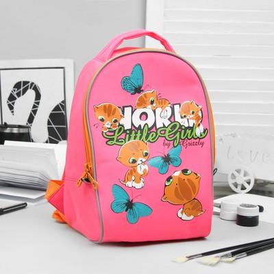Рюкзак детский на молнии, 1 отдел, цвет фуксия