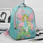 Рюкзак детский на молнии, 1 отдел, цвет мятный