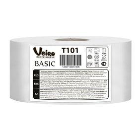 Туалетная бумага для диспенсера Veiro Professional Basic в больших рулонах, 450 метров