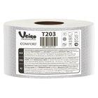 Туалетная бумага Veiro Professional Comfort в средних рулонах, 200 м (1600 листов)