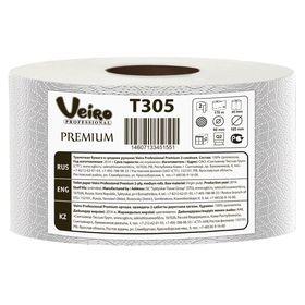 Туалетная бумага Veiro Professional Premium в средних рулонах, 170 м, 1360 листов