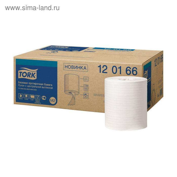 Протирочная бумага Tork базовая в рулоне с ЦВ (целлюлоза) (M2), 275 метров