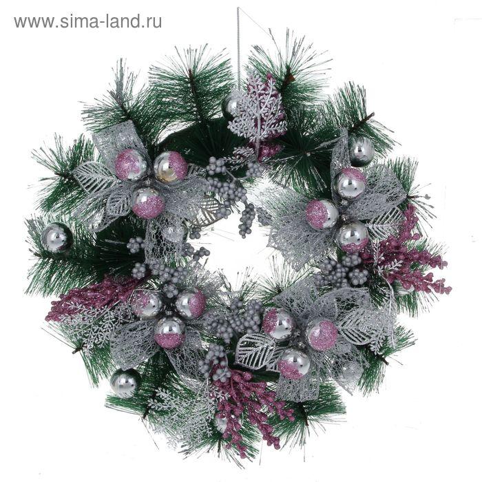 Венок новогодний d-25 см с шариками и веточками, сиреневый