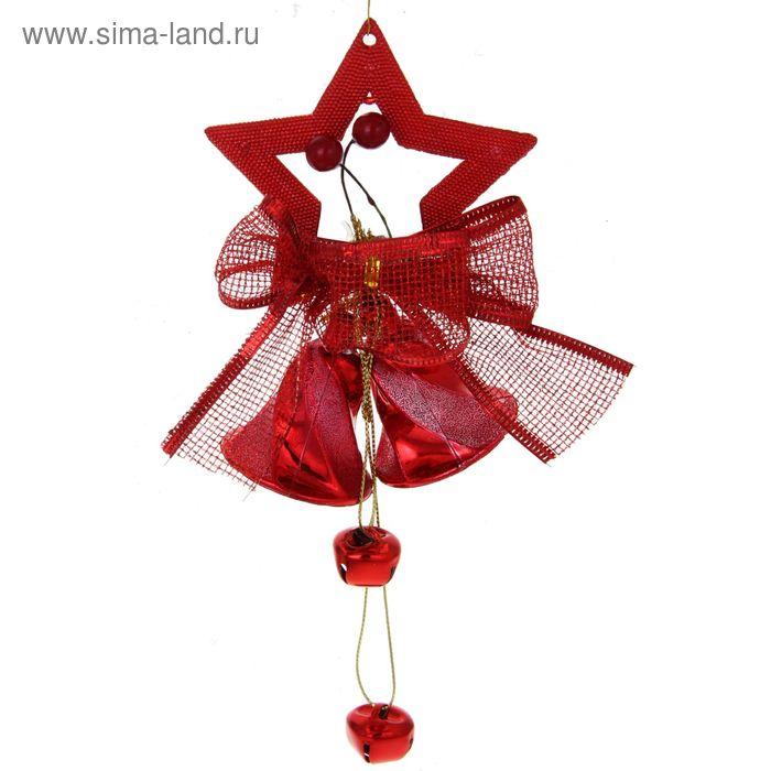 """Подвеска новогодняя """"Колокольчики со звездой и бубенцами"""" 8*25 см"""