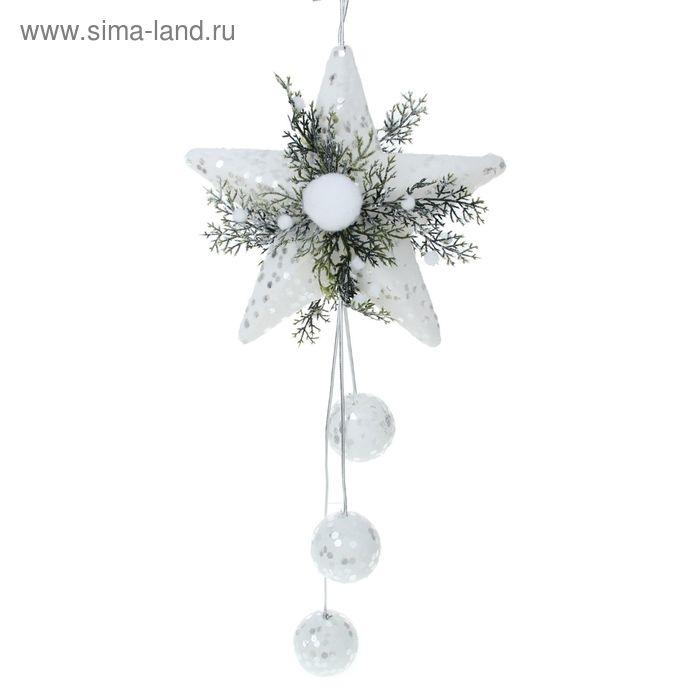 """Украшение новогоднее """"Звезда белая с серебряной посыпкой"""" 25*48 см"""