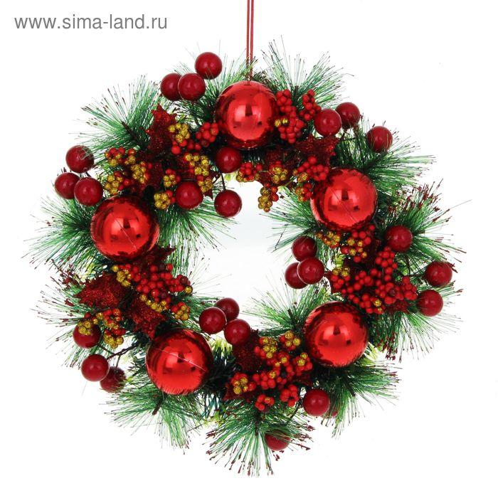 Венок новогодний d-21 см с красными шариками и ягодами