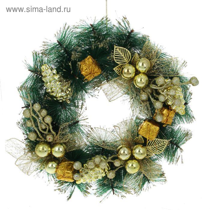 Венок новогодний d-24,5 см с подарками и бантами