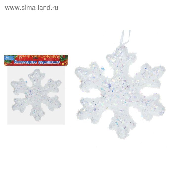 """Ёлочная игрушка """"Снежный пух"""" снежинка"""