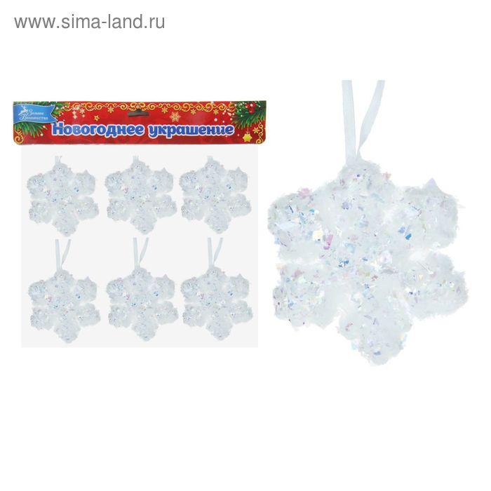 """Ёлочные игрушки """"Снежный пух"""" (набор 6 шт.)"""