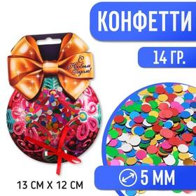 Конфетти «С Новым Годом!», шарик, цветные кругляши, 14 г в Донецке