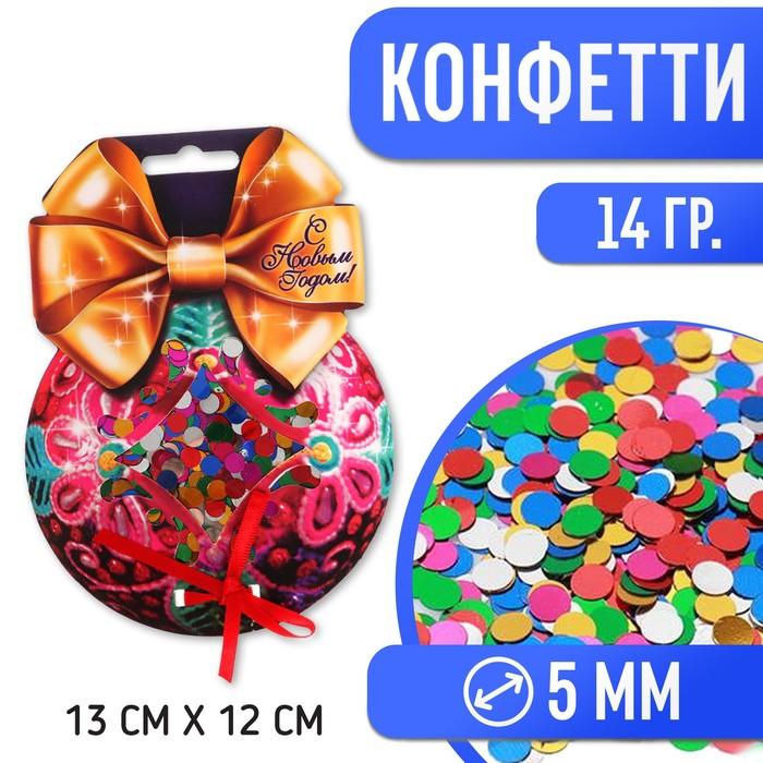 "Confetti ""happy New year!"", ball"