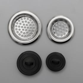 Набор фильтров для раковины с пробкой 2 шт: d=7,5 см, d=6 см
