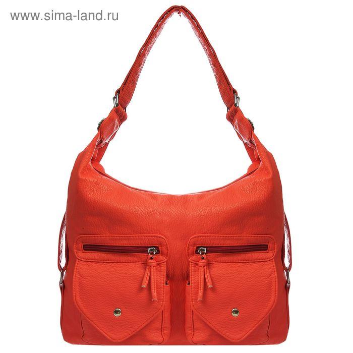 Сумка-рюкзак на молнии, 1 отдел с перегородкой, 5 наружных карманов, цвет коралловый