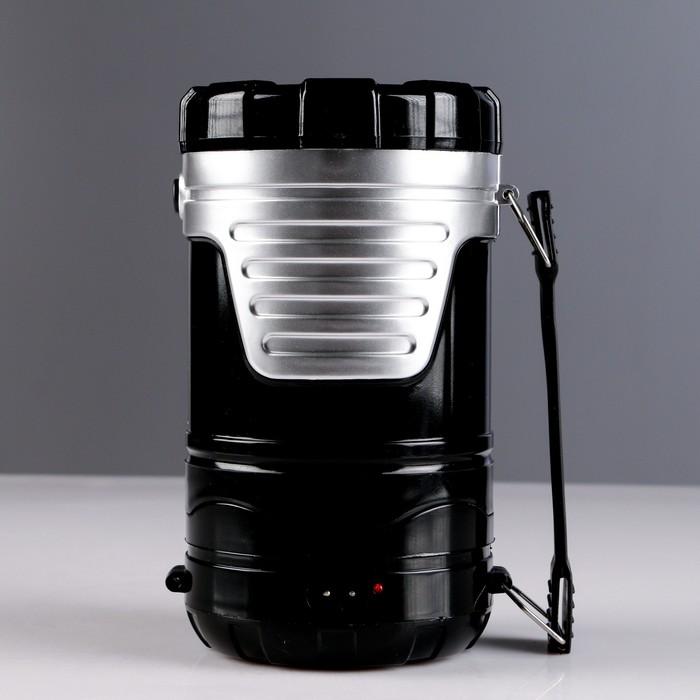 Фонарь кемпинговый, аккумуляторный, раздвижной, от солнечной батареи, микс, 10х25 см