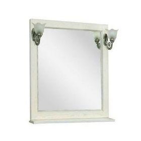 Зеркало «Жерона 85», цвет белое серебро