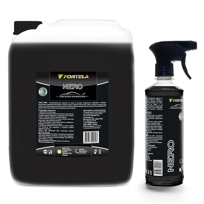 Средство для чернения резины на водной основе FORTELA Nero (триггер), 0,5 л