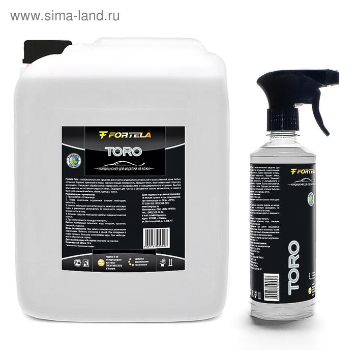 Кондиционер для кожи FORTELA Toro (триггер), 0,5 л